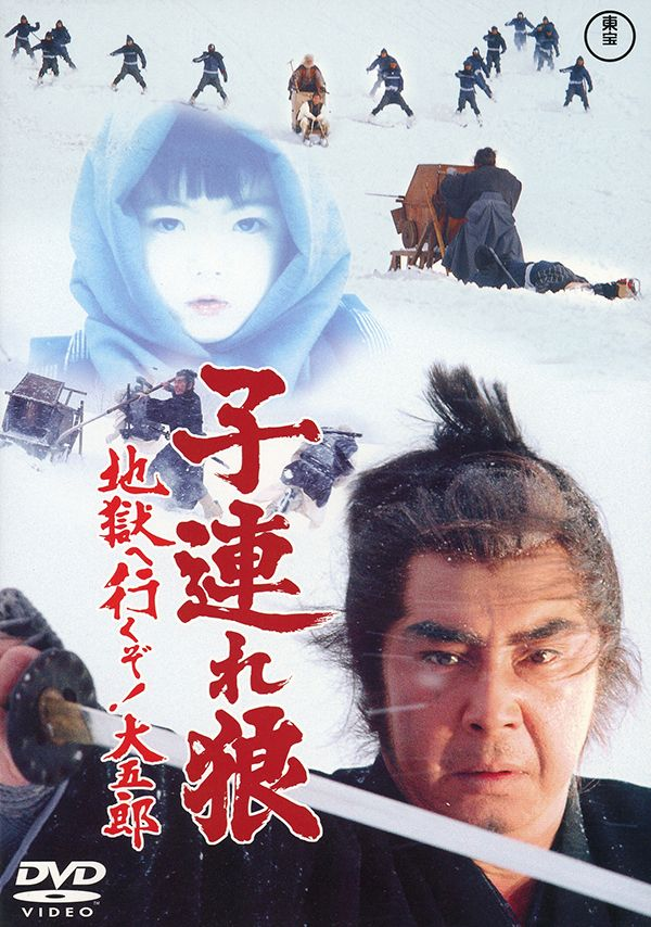 1974年作品(84分)/東宝/2500円(税抜)/レンタルあり