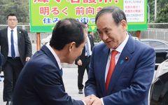 名護市長選 菅官房長官が言うように「選挙は結果がすべて」なのか?