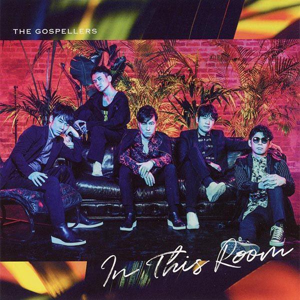 In This Room/ゴスペラーズ(Ki/oon)5人組コーラスユニット。2月に発売した「ヒカリ」に次いで本年2枚目、同グループ51枚目シングル。