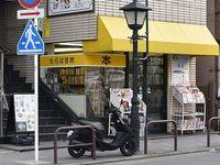 その本屋を訪ねるために旅をする価値があるか 鎌倉・たらば書房