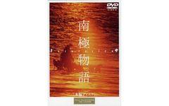 『日本映画=暗くて重い』筆者の決定的原体験作!――春日太一の木曜邦画劇場