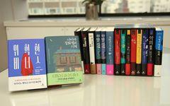 韓国の「村上春樹旋風」と「東野圭吾人気」に見る時代の変化