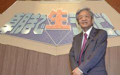 ご存知ですか? 6月27日は田原総一朗が『朝まで生テレビ!』で初めて司会を務めた日です