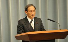 「ガースー決壊」 菅官房長官を「毎日新聞」が攻める攻める責める