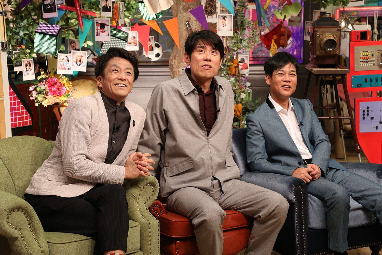 『あいつ今何してる?』毎週水曜よる7時放送 ©テレビ朝日