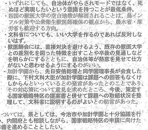 http://bunshun.jp/mwimgs/1/1/1500wm/img_115a9174e025620b7741304e7652bbfb108396.jpg