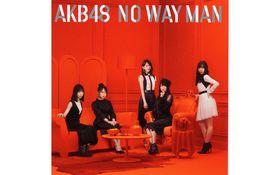 """AKB新曲はなぜ""""アゲアゲ""""な仕上がりになっていないのか――近田春夫の考えるヒット"""