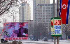 北朝鮮に毎月通う記者が明かす「誰も知らないピョンヤンの素顔」