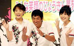 ご存知ですか? 7月18日はフジテレビの24時間テレビ『一億人のテレビ夢列島』が放送された日です