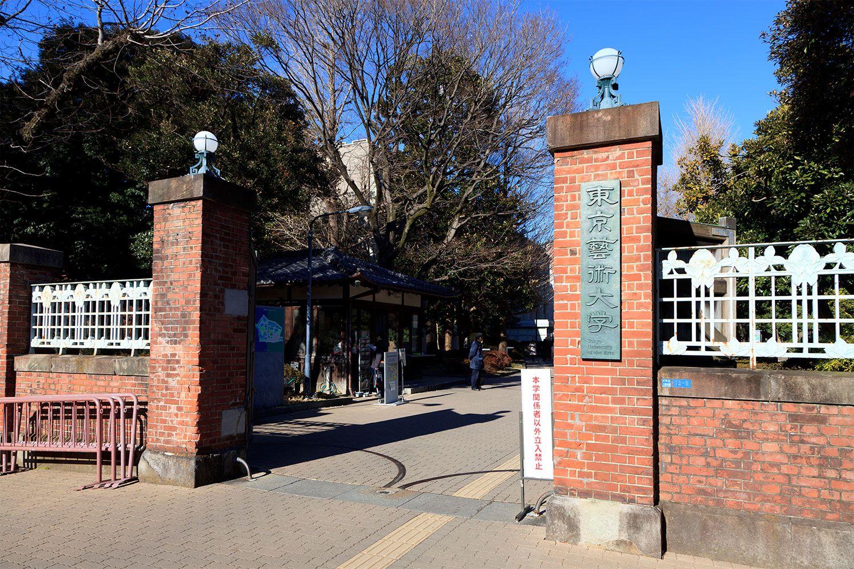 現在の東京藝術大学 ©iStock.com