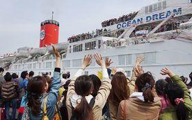 """ピースボート 570億円「豪華客船」計画が""""座礁"""""""