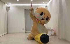 須崎市がゆるキャラ観光大使「ちぃたん☆」を解任