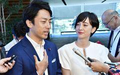 小泉進次郎が軽井沢で極秘挙式していた