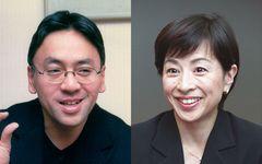 カズオ・イシグロに阿川佐和子が聞いた 「初恋」と「私の中の日本人」