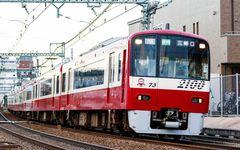 """鉄道会社""""なのに""""京急電鉄が「やわらかすぎる」理由"""