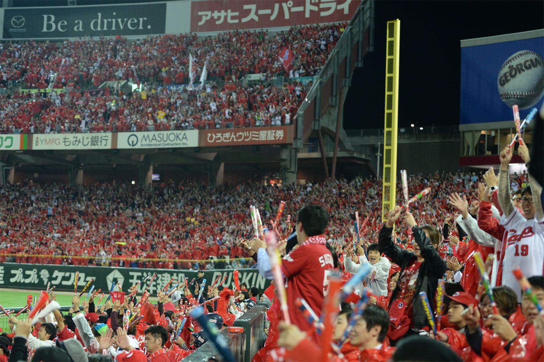 近年、チケットが入手困難となっているマツダスタジアムの広島戦 ©文藝春秋
