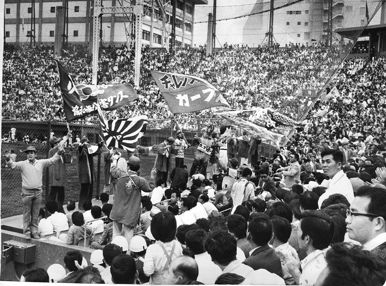 初優勝した1975年、満員続きだった広島市民球場