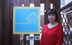 「空白の1年間」に寄り添った福島県「こども食堂」のいま