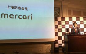 メルカリ上場記者会見で感じた「良い人」山田会長に秘められた強気
