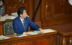 「もっと強気で行け」安倍首相は佐川氏にメモを渡していた
