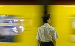 意外な混雑路線も登場 首都圏通勤電車混雑率ワースト20
