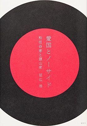 宇野維正がすすめる「連休中に読み耽りたいディープな音楽本3冊」