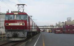 鉄道ファン垂涎! 『短絡線』で貨物列車に乗ってみた