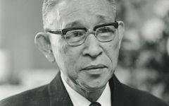 経営の神様・松下幸之助が綴った 世界の「ナショナル」への苦難の道(前編)