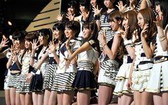 「AKBと1991年7月」 前田、板野、柏木、松井玲奈……彼女たちが生まれたあのころ