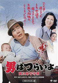 1974年作品(104分) 松竹 1800円(税抜) レンタルあり