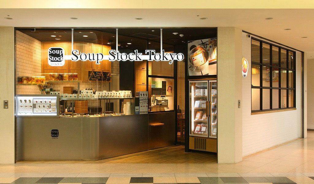 Soup Stock Tokyo アトレ恵比寿店 ©スマイルズ
