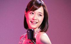大原櫻子「歌うときに一番大切にしている想像力」