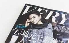 『VERY』モデル 滝沢眞規子さんの華麗すぎるインスタテクニック