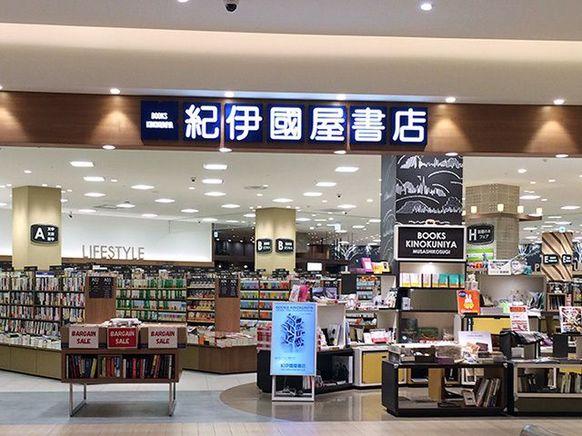 その地に根付いて、育つ、新しい本屋紀伊國屋書店武蔵小杉店