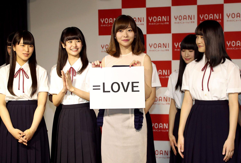 「=LOVE」のグループ名を発表する指原