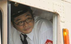 「拾われた男」松尾諭  #4  「下井草の事故物件で自分の悲鳴に泣いた日」