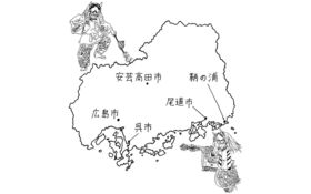 地方は消滅しない――広島県安芸高田市の場合「汗と涙の神楽甲子園」