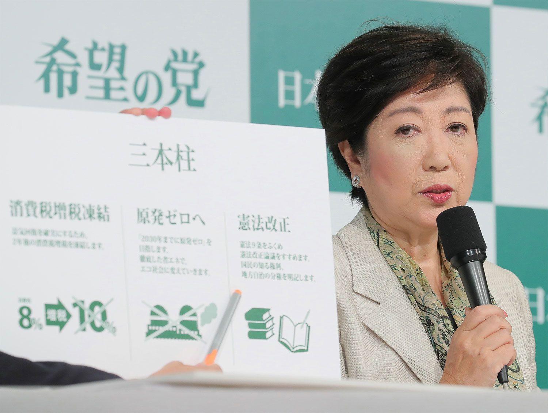 10月6日、衆議院選挙公約を発表する小池百合子代表(東京都知事) ©時事通信社