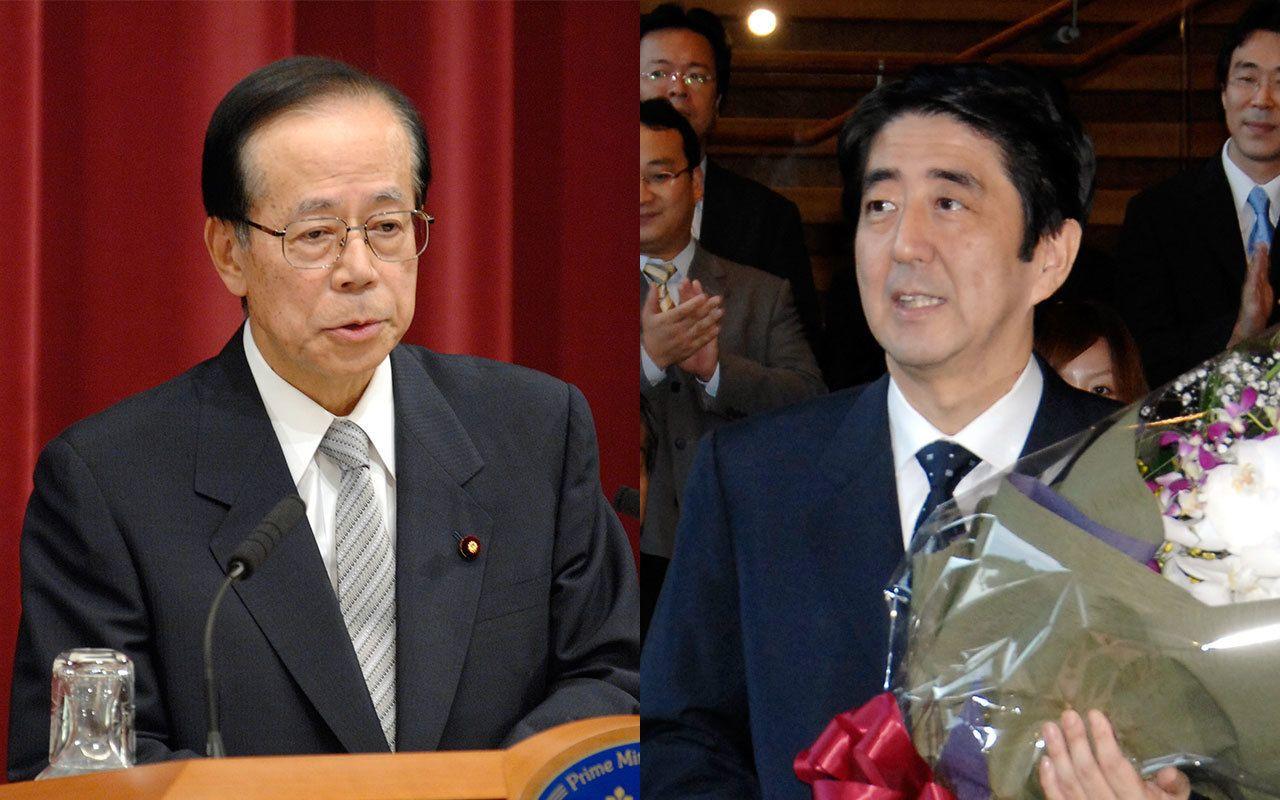 内閣総理大臣に就任した福田康夫(左)と、辞任した安倍晋三(右) ©文藝春秋