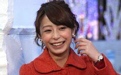 「付き合ってるんでしょ?」 TBS宇垣美里アナがキレた同期の一言