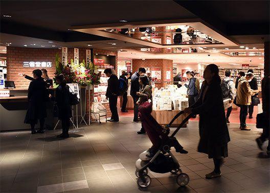 三省堂書店池袋本店、別館地下1階メイン売場。