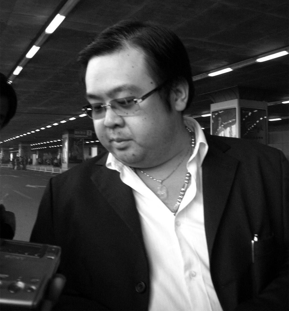 北京首都国際空港に現われた金正男氏 写真提供:五味洋治