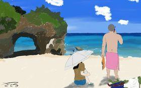 松尾諭「拾われた男」 #14 「滋賀の田んぼのマンションで、父の壁紙に絶句した日」