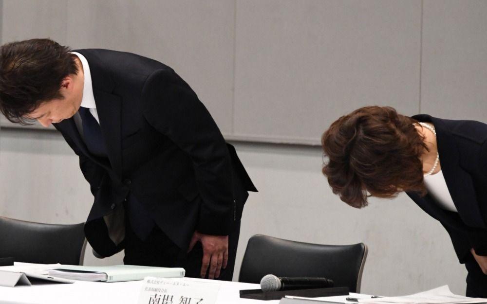 高橋 純子 朝日 新聞