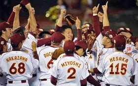 ご存知ですか? 9月13日は田中将大がシーズン連勝日本記録を更新した日です