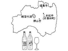 地方は消滅しない――福島県二本松市の場合