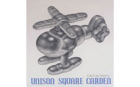 UNISON SQUARE GARDENの声は一体どのように出してるのか――近田春夫の考えるヒット