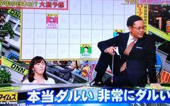 有田哲平がやりたい放題、いまいちばん面白い「報道番組」