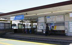 渋谷から急行で40分 「都会の終点」中央林間での小さな旅