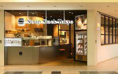 Soup Stock Tokyoが「エキナカ」で成功した理由